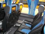 autobus Volvo Irizar Molpir - Fun@Relax